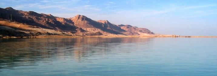 Jordania y Mar Rojo del 19 al 26 de Agosto