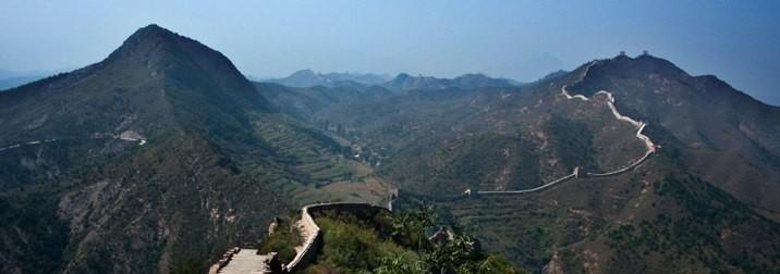 China, Ciudades Imperiales, Minorías Etnicas y Hong Kong