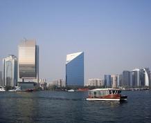 Puente de Diciembre en Dubai