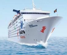 Semana Santa: Crucero por el Mediterráneo. ¡Todo incluido!