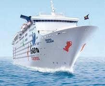 Noviembre. Crucero por el Mediterráneo