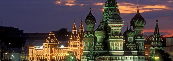 Rusia           ¡Últimas 6 plazas desde Bcn!