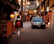 Agosto: Japón