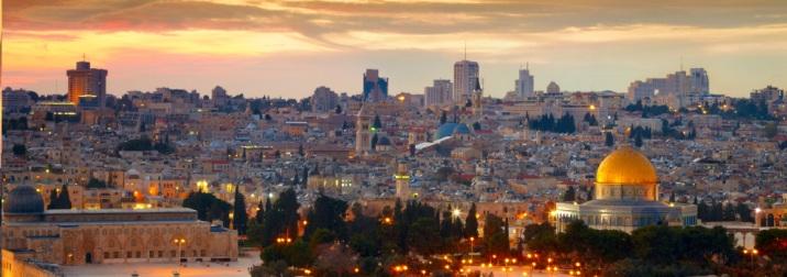 Israel, historia pura