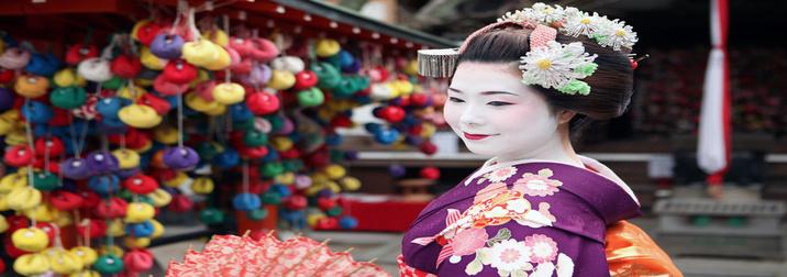 Japón, contrastes y… ¡Pasión!