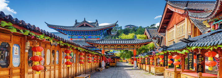 Agosto: China, un legado con siglos de historia II