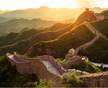 China, un legado con siglos de historia I