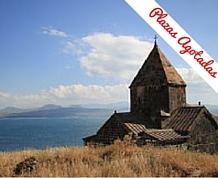 Julio: Armenia, el monte Ararat y el Arca de Noé I