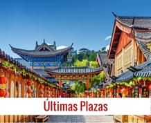 China, un legado con siglos de historia II
