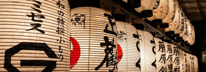 Japón: Ceremonias, festivales e islas