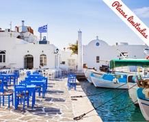 Agosto: Peloponeso y Crucero por 4 Islas