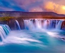 Agosto: Alla Scoperta dell'Islanda