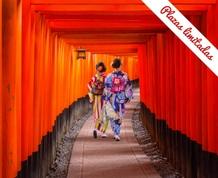 Agosto en Japón: El destino estrella del año