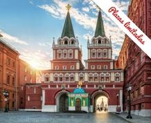 Agosto en Rusia: Tierra de palacios y Zares