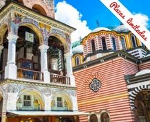Agosto en Bulgaria en Pensión completa !!