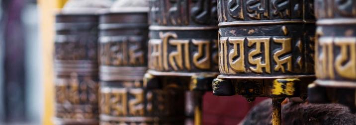 Nepal. Valle de Kathmandú y Pokhara