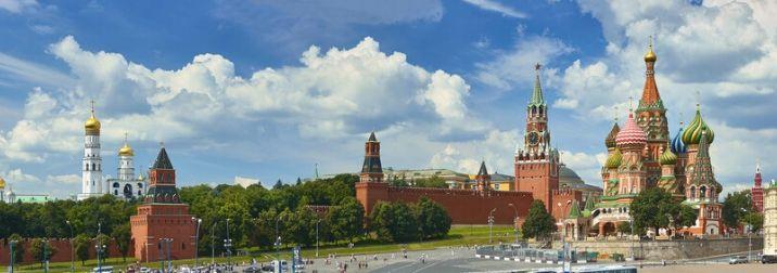 Rusia. Tierra de palacios y Zares